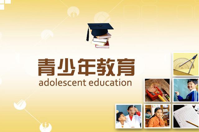 """首批""""黑龙江省青少年教育实践体验基地""""授牌"""