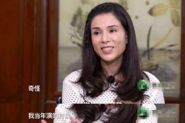 """李若彤称最不喜欢""""王语嫣"""" 大方谈论本人爱情观"""