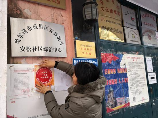 """哈尔滨市又有10个临街商家开放""""温暖屋"""""""