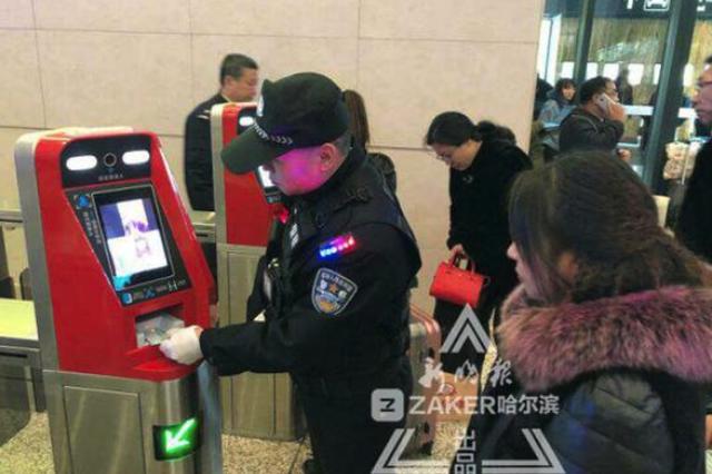 """哈尔滨站乘车""""刷脸""""即可进站 四类乘客仍要取票验票"""