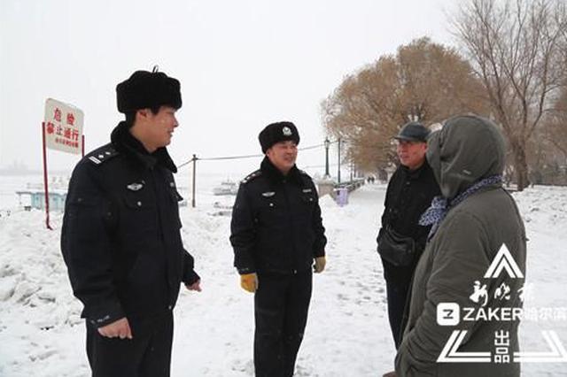 天暖江冰薄!哈尔滨市取缔冰上非法经营17处拘留4人