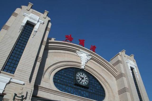 哈站在红军街、海城桥方向设进出站口 这样走最方便