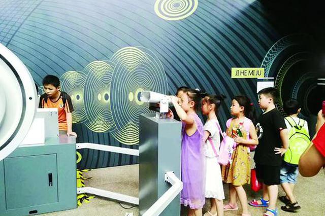 黑龙江省科技馆视错觉展18日开启 市民可免费领票参观