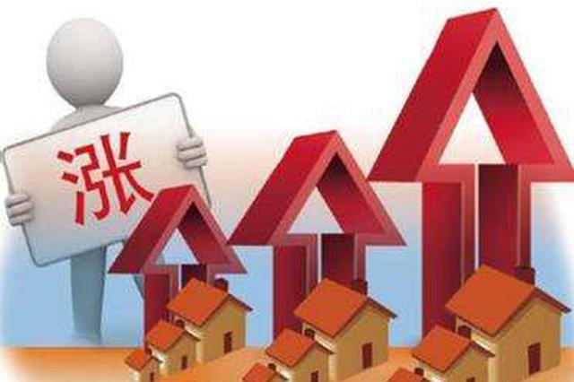 """哈尔滨新房价格""""21连涨"""" 12月环比上涨0.5%"""