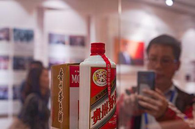 贵州出台规定:严禁领导干部利用茅台酒谋取私利