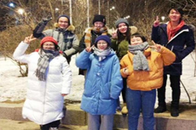 北京交大、华东师大7名外地大学生组团游冰城