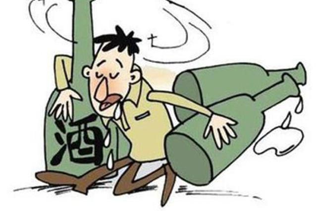 """男子醉酒在北京火车站滋事 被列入""""失信名单"""""""