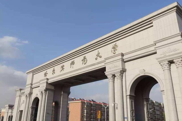 师范大学排名_哈尔滨师范大学化学学科进入ESI全球学科排名前1%_新浪黑龙江