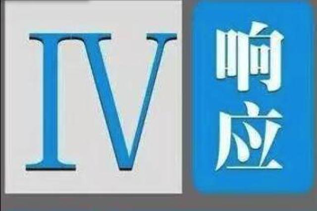 以汛为令 抢险救灾|黑龙江启动防汛Ⅳ级应急响应