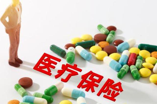黑龙江省医疗保障局进一步完善全省异地就医报销工作