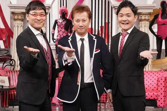 山里亮太出演中居正广主持节目 谈新婚生活