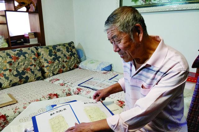 齐市退休铁路职工赵玉君收藏4000张火车票见证中国速度
