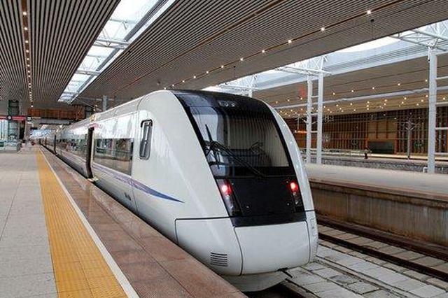 针对旅客出行需求明日起哈铁再增省内动车组列车