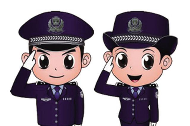 今年黑龙江省10名民警因公牺牲、负伤118人