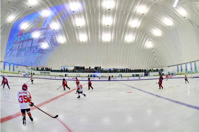 哈市冰球馆下月起改扩建 同时配建停车场、