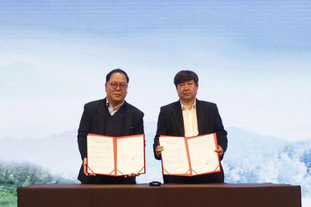 黑龙江文化旅游推介会在韩国首尔举行 共促文化旅游交流