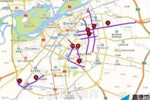 哈尔滨本周出行堵点集中在这10个地方