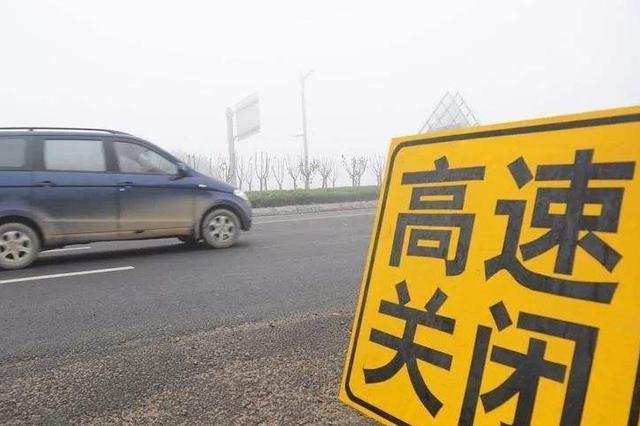 降雪致亚博体育app下载ios省内13条高速全线封闭