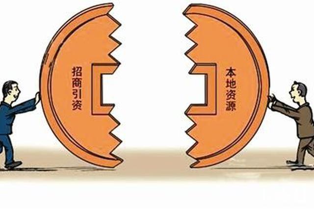 招商引资见成效 两个超百亿元大项目在黑龙江落地生根