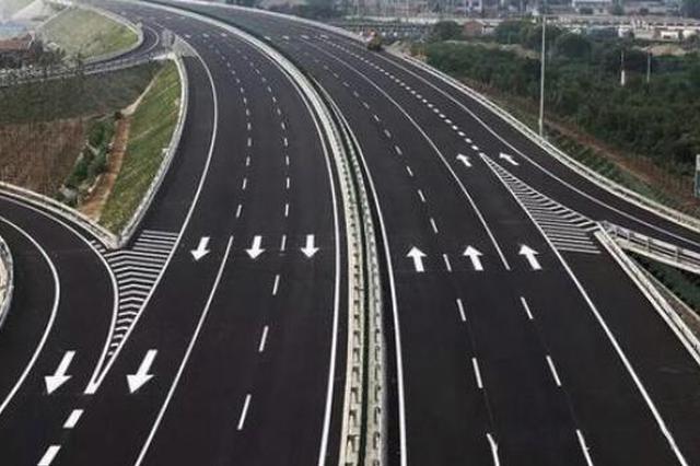 哈尔滨至肇源高速年底开建 总投资约76亿元