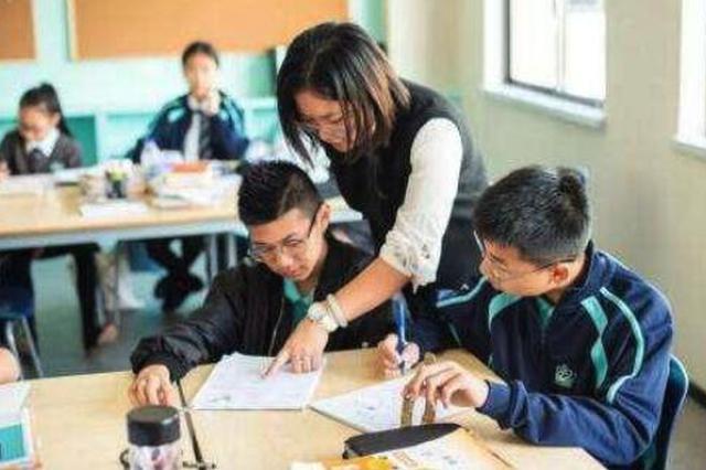 减轻课业负担、激发创新精神 哈市发教师责任清单15条