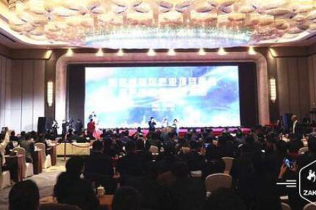 """重磅!哈尔滨新区发布产业政策信息""""黄金30条"""""""