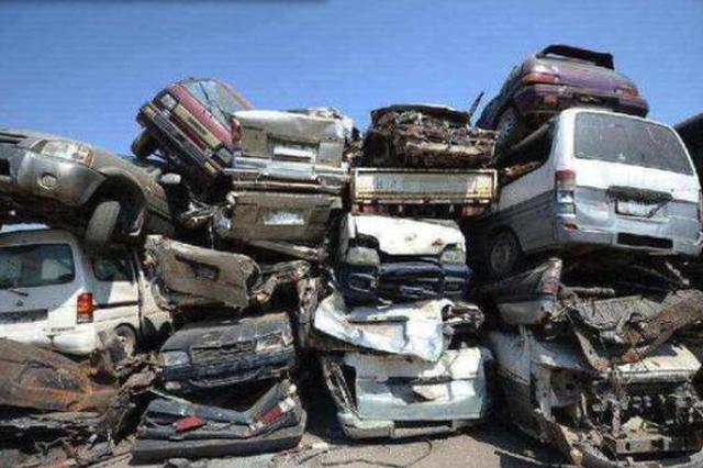 没执照、无资质 哈尔滨两家违规报废车拆解