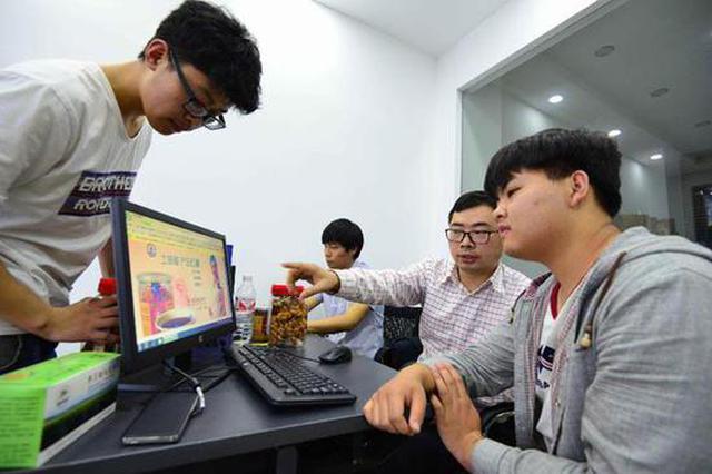 黑龙江省大学生福利:创业担保贷款可财政全额贴息
