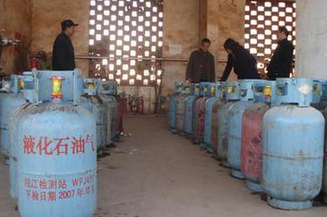 接地报警器缺失 哈尔滨两家液化气储配站被