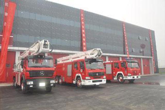 哈市消防救援支队平东一级消防站建设项目在这个区