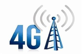 中国4G网络覆盖99%人口 超95%行政村通光线宽带