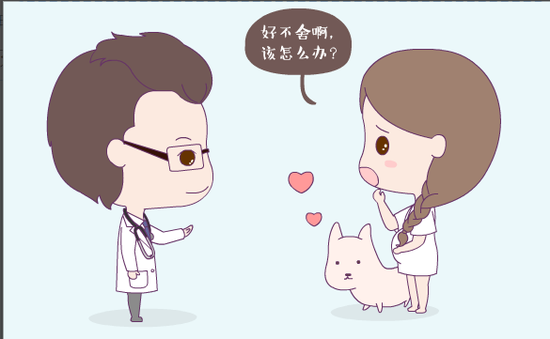 哈医大一院产前诊断中心医生:早孕期感染弓形虫,畸胎发生率高