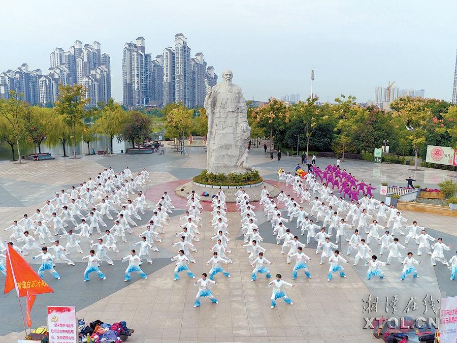 湘潭200名太极爱好者表演太极拳