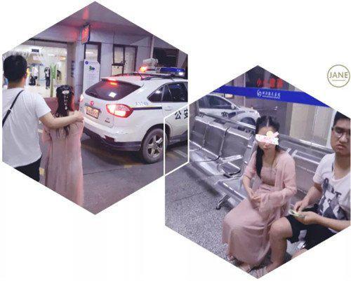 尽管事情过了几天,王涛还牵挂着这个女孩,不过事后他再没见过她。
