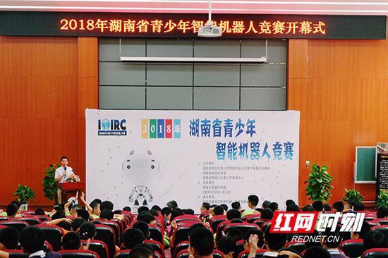 2018年湖南省青少年智能机器人竞赛在长沙市实验小学梅溪湖学校开赛。