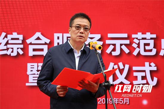 人民银行长沙中心支行副行长(主持工作)张奎致辞。