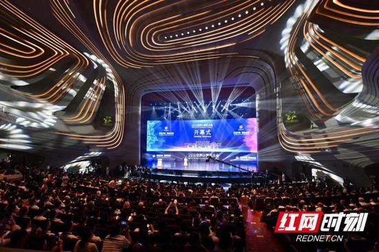 2019世界计算机大会开幕式现场。