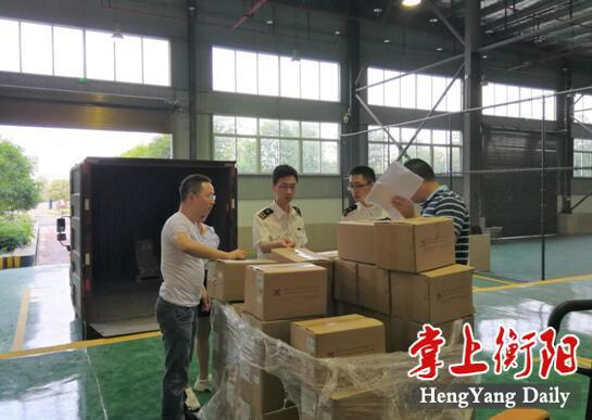 http://www.mfrv.net/caijingfenxi/37231.html