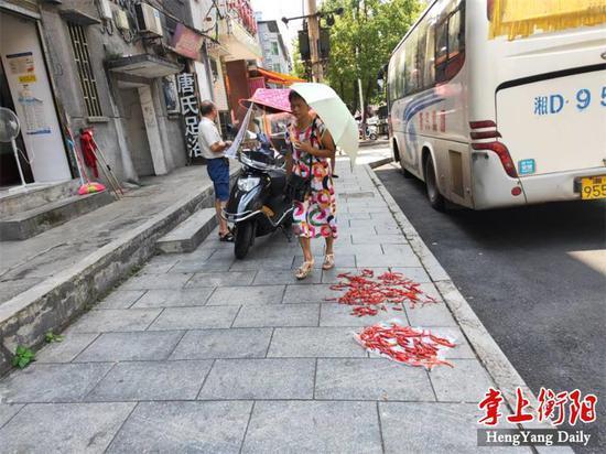 http://www.xpqci.club/hunanxinwen/53998.html