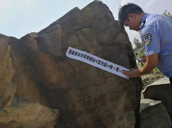 长沙岳麓法院查封几百吨重的石头?回应:系紫墨湘玉矿石原料