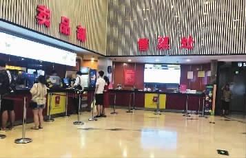 影院与卖场连在一起。