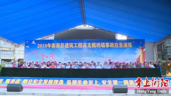 http://www.xpqci.club/tiyuhuodong/38202.html