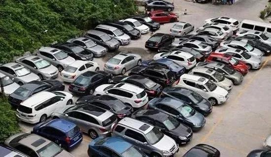 为了进一步解决停车难的问题