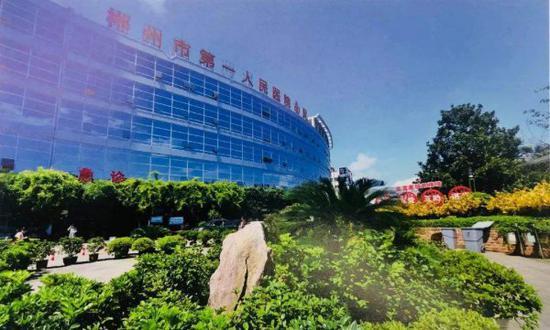 郴州市第一人民医院成为首批全国儿童血液病诊疗定点医院