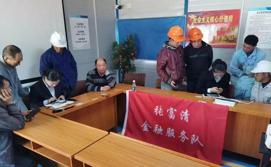 """建行""""张富清金融服务队""""上门为宁乡某建筑工地农民工办湘匠通卡。"""