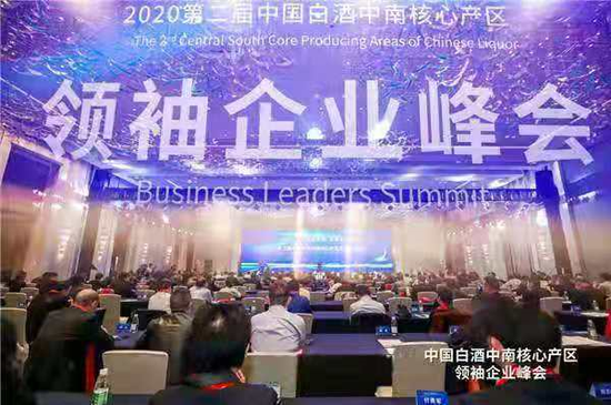 湘窖龙匠荣获2020年度中国白酒中南核心产区标志产品奖