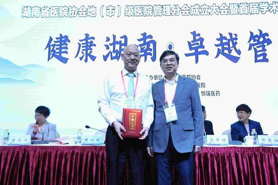 湖南省醫院協會會長陳衛紅為新當選的分會會長黃仁彬頒發聘書