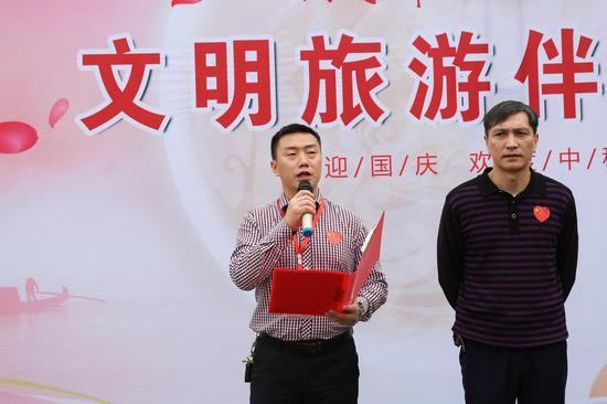 资兴市文旅广体局副局长戴兵致辞。