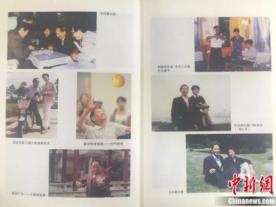 《袁隆平传》一书中,记录了袁老的日常生活。