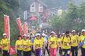 衡阳市成功举办首届徒步旅游节